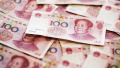 人民币兑美元中间价报6.8833 下调160个基点