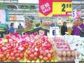 郑州一季度鸡蛋价格下降猛 西红柿比鸡蛋贵