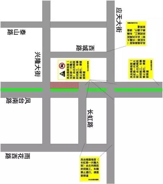 封闭期间地面交通标牌布置图(高架部分在下匝道口布置)
