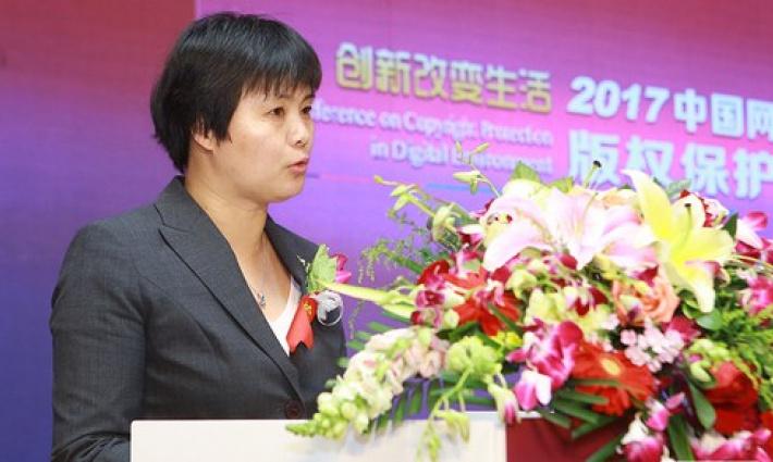 中央网信办网络协调局副局长尤雪云致辞