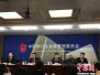 3月末宁夏银行业扶贫贷款逾740亿元 同比增28.23%
