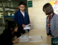 郑州探索医疗商保直赔 患者出院可实现秒赔