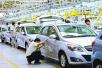北京新能源汽车7万辆纯电动车项目获批