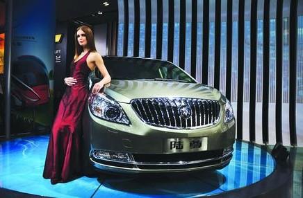 郑州国际汽车展
