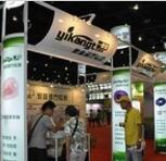中国南京外洋医疗展览会
