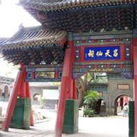 山西省艺术博物馆
