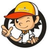 山西旅游百事通国际旅行社