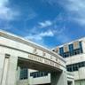 沈阳市第二中学