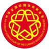 辽宁省归国华侨联合会