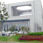 合肥市中级人民法院