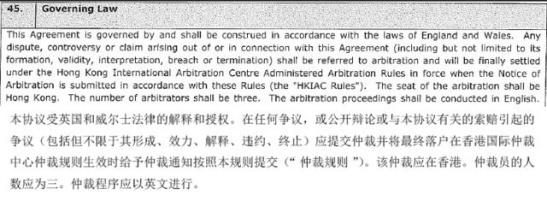 香港仲裁庭駁回Talpa禁制令 好聲音或原名播出