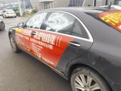 宁波车主花百万买问题奔驰车,连续五个月4S店抗议