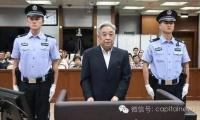 原环保部副部长张力军在京受审:认罪悔罪不上诉