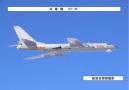 日媒称日战机2016年紧急升空超千次 7成针对中国