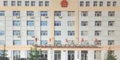 黑龙江省齐齐哈尔农垦法院