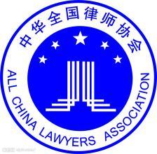 天津市律师协会