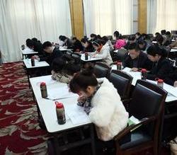 天津市中健职业培训学校