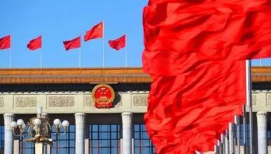 贯彻落实中国共产党问责条例:全面从严治党一件利器