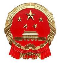 天津市环境保护局