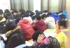 滨州惠民一中对寒假辅导班一事做出回应:未参与办班
