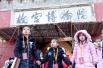 """故宫开始对神武门""""故宫博物院""""匾额进行全面修缮"""