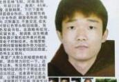 洛阳籍大学生失踪1年 其父造涉恐悬赏令50万寻子