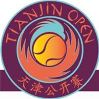 天津网球公开赛