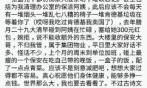 原澎湃新闻CEO邱兵正式离职创业