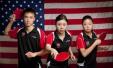 奥运乒乓华裔选手来袭