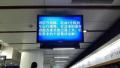北京地铁1号线全线信号故障 换乘站通过不停车