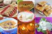 14种元宵节传统美食 你尝过哪些?