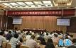 会场播暗访视频!新任宁波市委书记首次部署工作