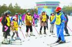 4000人入门冰雪世界