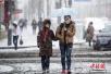最强降雪覆盖中国340万平方公里 明天北方降雪结束