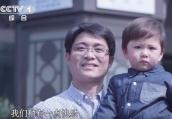 第二期《朗读者》现4张杭州面孔,他们的背后有这样的故事