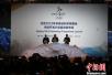 北京2022年冬奥会和冬残奥会市场开发计划正式启动