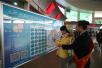 济南长途汽车总站今起售卖春运客票 1月下旬迎客流最高峰