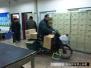 【3月新政】邮政包裹投递入户 网购无理由退货有新规