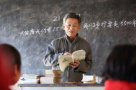 河北300名优秀乡村老师获省级荣誉