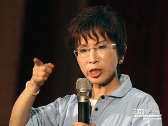 蔡当局滥用权力给陈水扁复仇?洪秀柱斥:绝不容忍