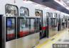 北京人注意了!这四条地铁线路风险等级较高
