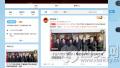 """阎良检察:党组用新媒体方式表达问候干警""""潮""""得很"""