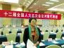 河南省正以交通枢纽建设为切入点 打造内陆开放高地