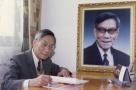 宁波籍徐祖耀院士:他做了什么,引起那么多人的缅怀