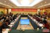 中科院海洋科技成果推介座谈会在榕举行