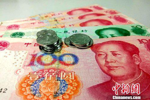 中国再次阶段性降低失业保险费率。(资料图)<a target='_blank' href='http://www.chinanews.com/' >中新网</a>记者 李金磊 摄