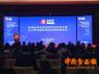 """""""成都天府软件园""""区域品牌价值达415.62亿元百强榜第九"""