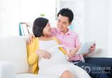 孕妈哪些习惯会遗传给宝宝?
