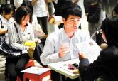 南京江北新区成毕业生新宠 平均月薪增长500 元