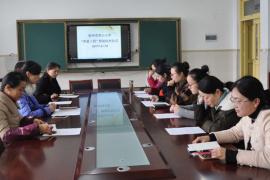 """徐州市苏山小学""""青蓝工程""""助推教育教学水平提高"""